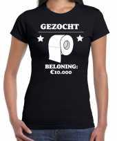 Gezocht wc papier beloning 10 000 euro tekst t-shirt zwart dames