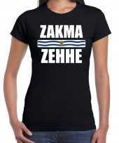 Zakma zehhe vlag zeeland t-shirts zeeuws dialect zwart dames